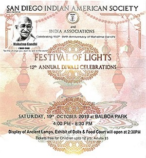 12th Annual Festival Of Lights
