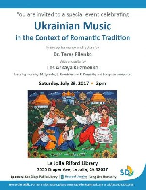 Music: Ukrainian music in the context of Roman Tradition