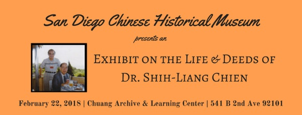 Exhibit: The Chinese Heritage of Dr. Chien's Family