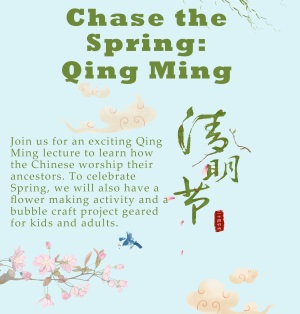 Chase the Spring: Qing Ming Event