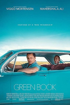 Film & Discussion: Green Book