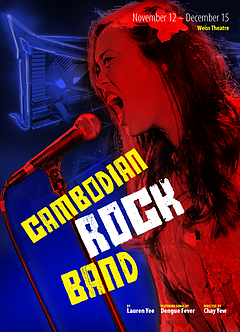 Stage: Cambodian Rock Band