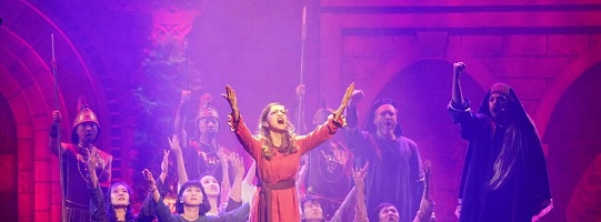 Nativity: A Dramatic Musical Celebration