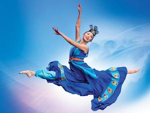 Shen Yun Chinese Music and Dance